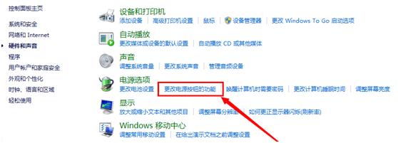Windows 8.1系统官方原版下载