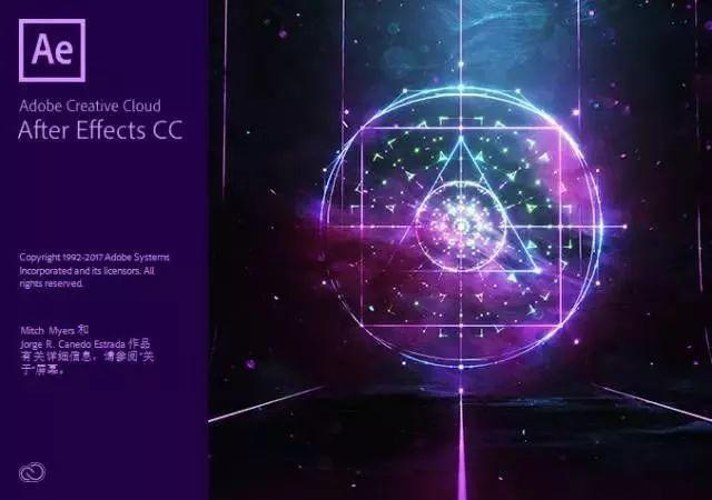 Adobe After Effects CC 2018