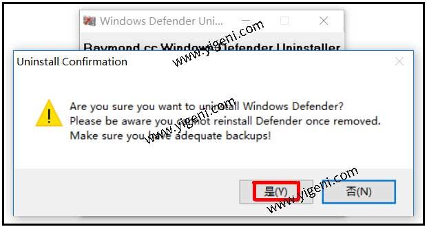彻底卸载或关闭Windows Defender