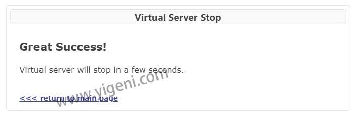 搭建WireGuard服务器