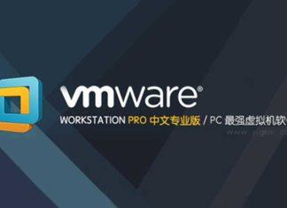 虚拟机Vmware下载与使用教程