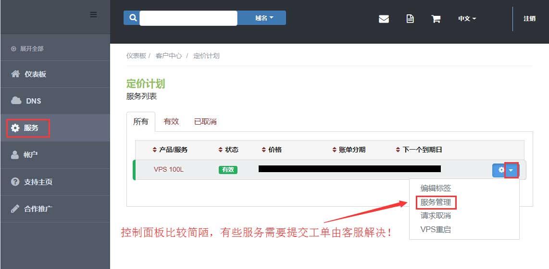超快低延时韩国VPS推荐之kdatacenter